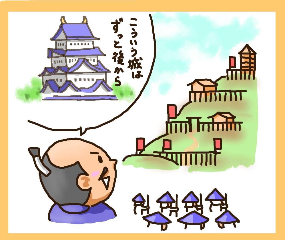 戦国時代の城攻めを大公開!城の種類から徹底分析! 知るべき教養が身につく歴史クイズ【答え編10】の画像36