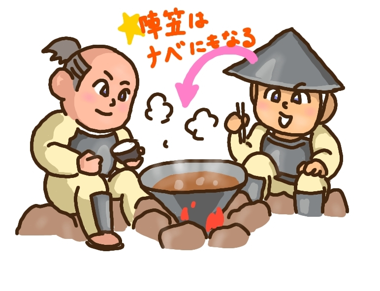 食事が戦国時代を制す!兵士の食事と、信長・秀吉・家康が好きなものとは?【歴史教養クイズ】の画像22