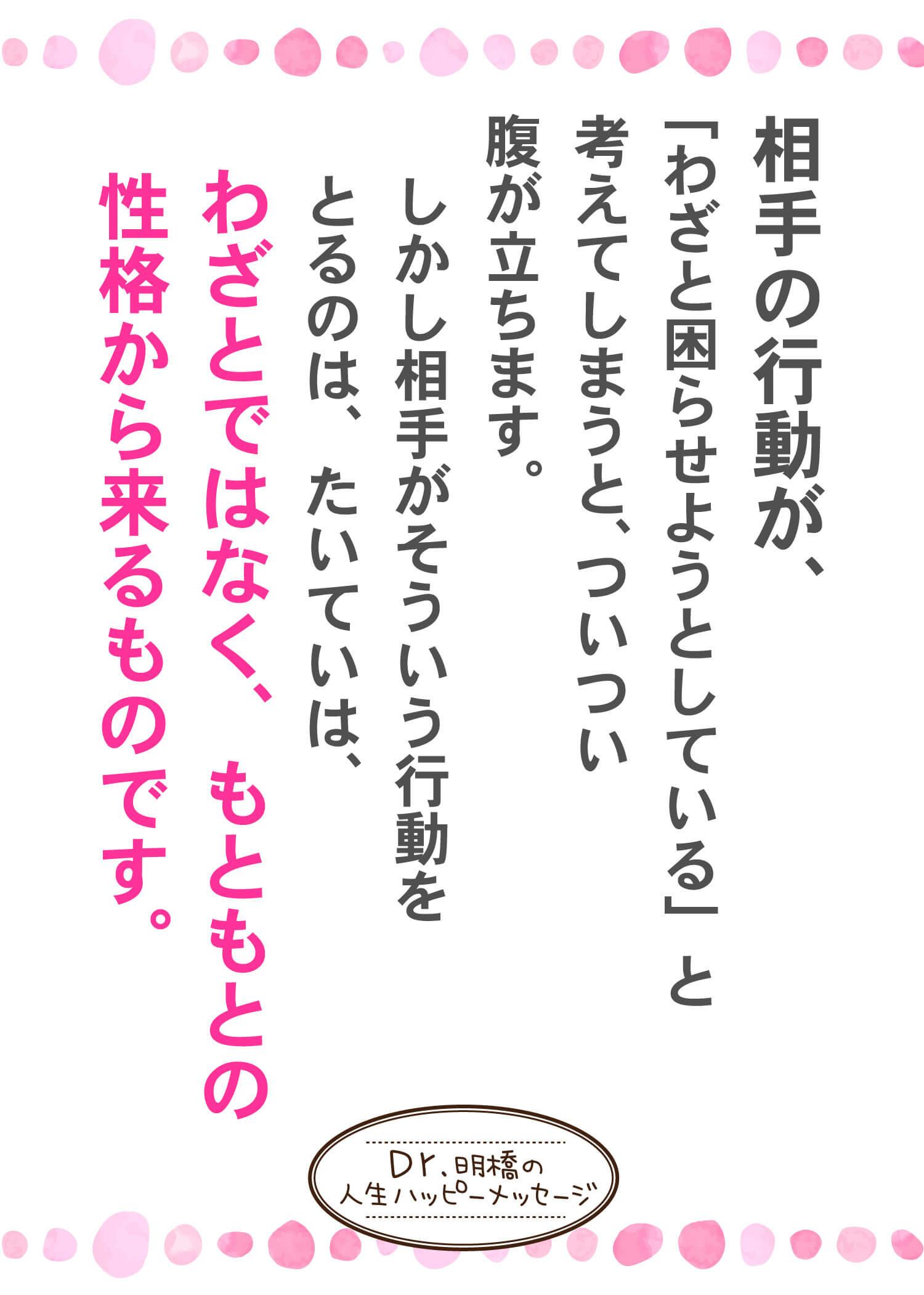 1月15日ハッピーメッセージの画像1