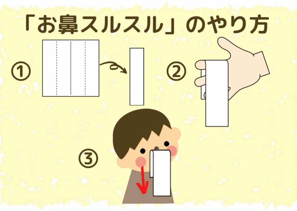 赤ちゃんの鼻水を、楽しく確実に拭き取る方法は?の画像1