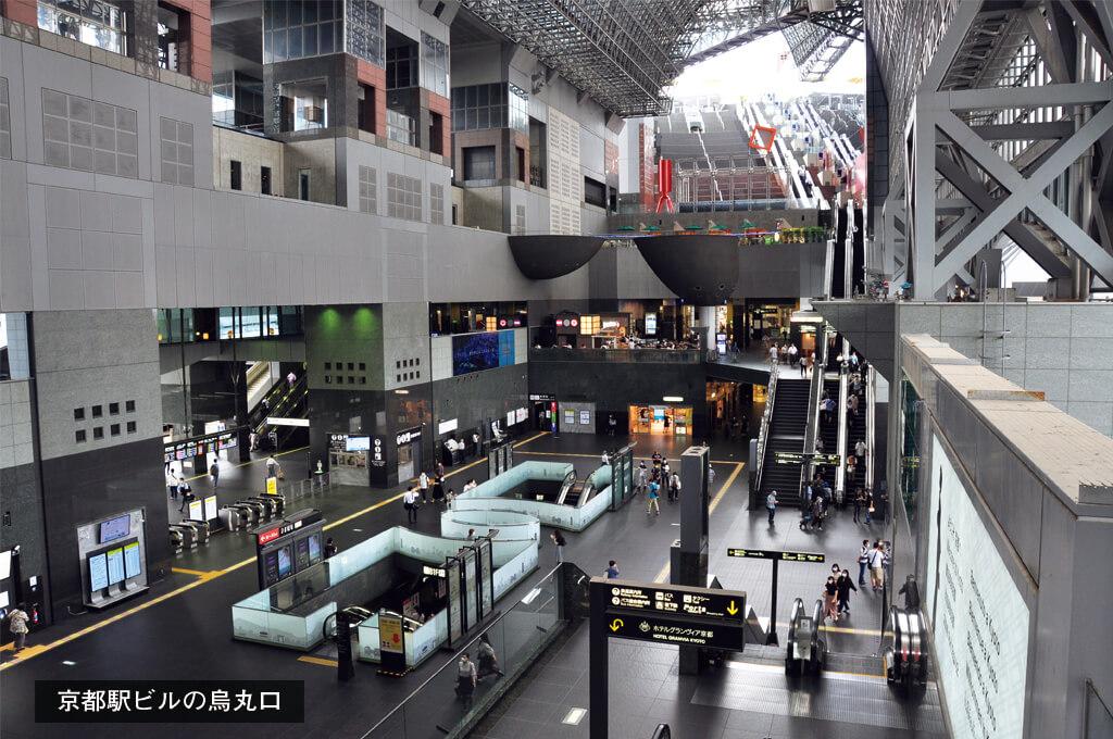 歎異抄の旅⑭[京都編] 京都の六角堂への画像2