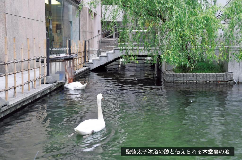 歎異抄の旅⑭[京都編] 京都の六角堂への画像6