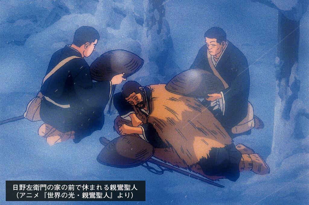 歎異抄の旅⑭[京都編] 京都の六角堂への画像8