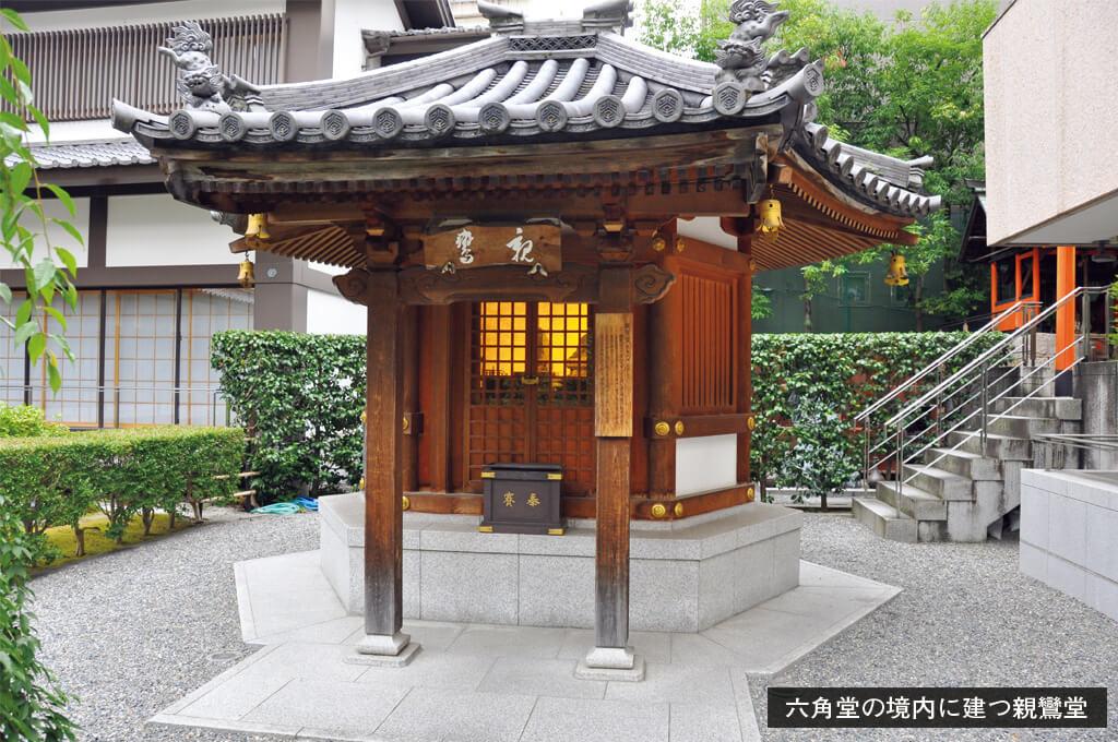 歎異抄の旅⑭[京都編] 京都の六角堂への画像9