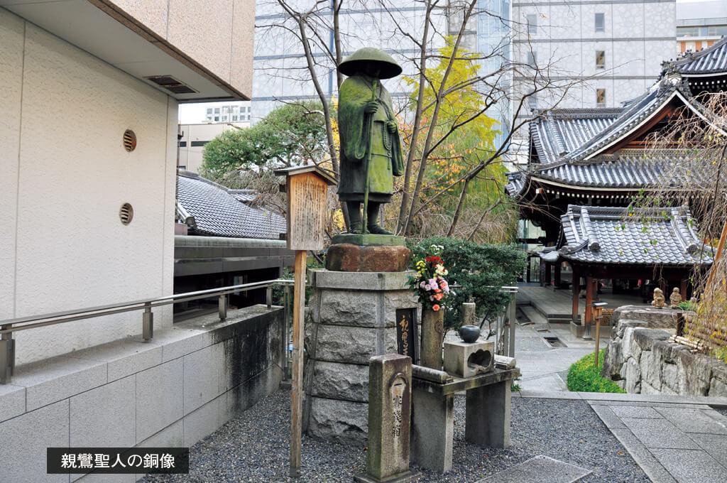 歎異抄の旅⑭[京都編] 京都の六角堂への画像10