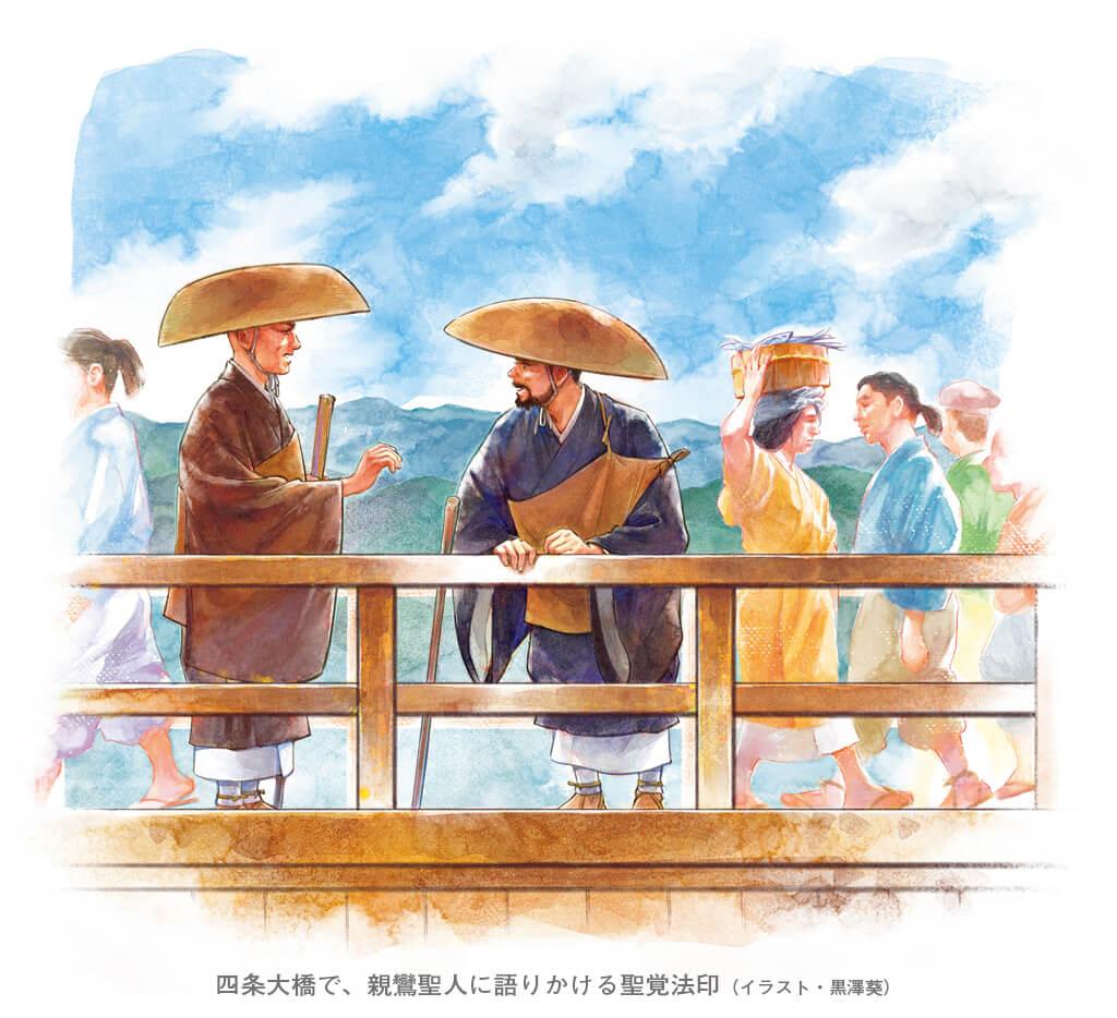 歎異抄の旅⑮[京都編] 四条大橋の出会いの画像3