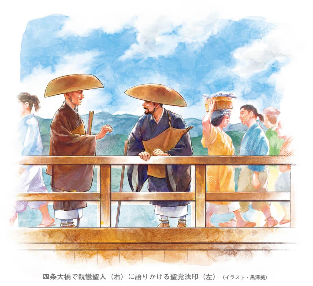歎異抄の旅⑯[京都編] 『高瀬舟』と『歎異抄』その1の画像2