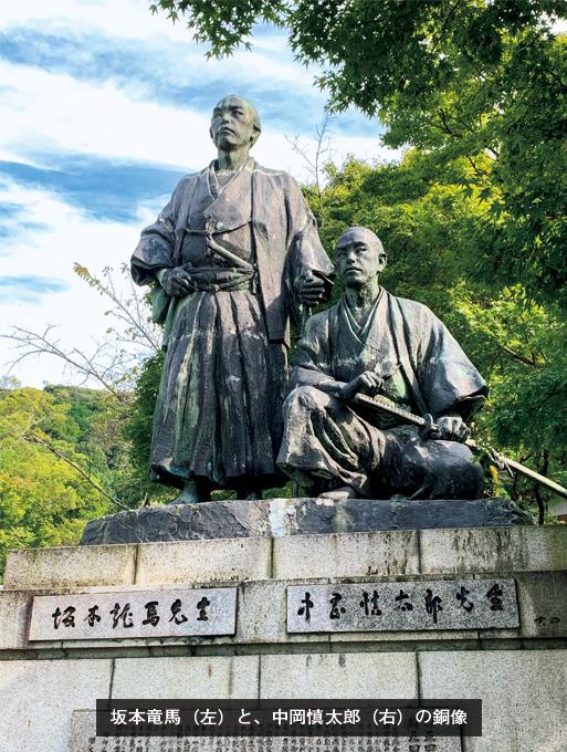 歎異抄の旅⑱[京都編]司馬遼太郎と『歎異抄』その2の画像2