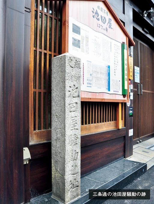 歎異抄の旅⑱[京都編]司馬遼太郎と『歎異抄』その2の画像3