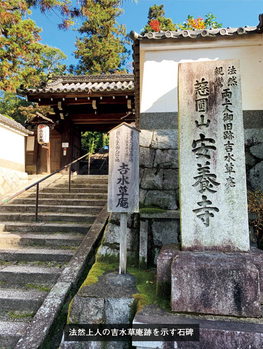 歎異抄の旅⑲[京都編]夏目漱石と『歎異抄』の画像4
