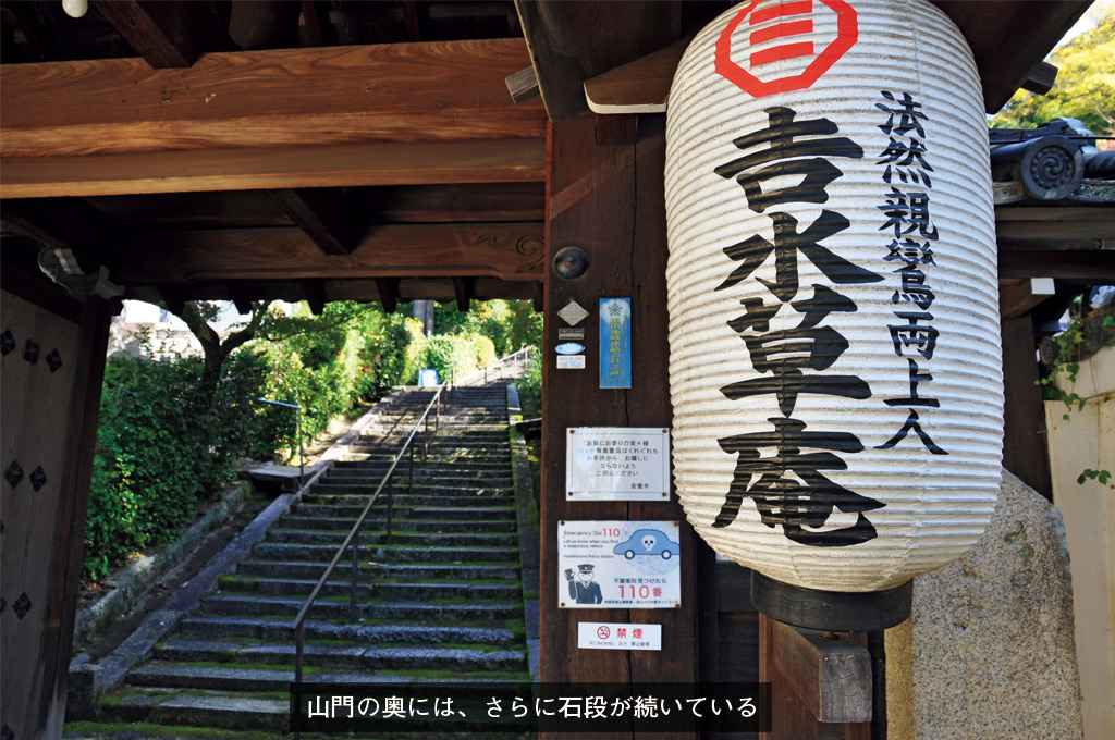 歎異抄の旅⑲[京都編]夏目漱石と『歎異抄』の画像5