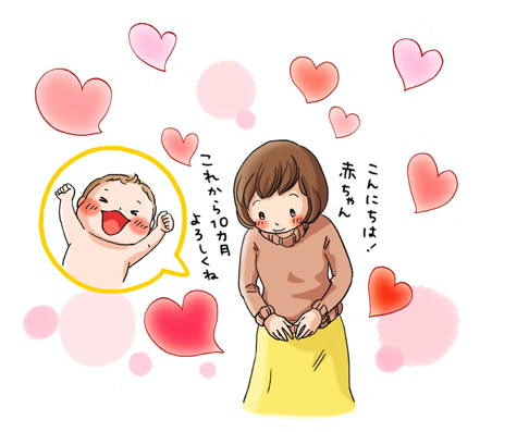 【田邉先生監修】正しいソフロロジー式分娩法とは?呼吸法や姿勢、出産レポ、おすすめの本も紹介の画像4