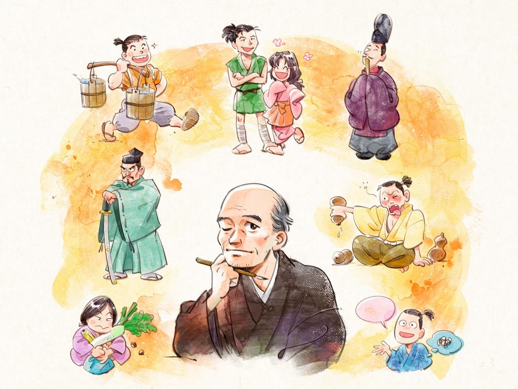 『徒然草』からの生きるヒント〜どんな人と友達になれば、幸せになれますか(徒然草 第117段)の画像1