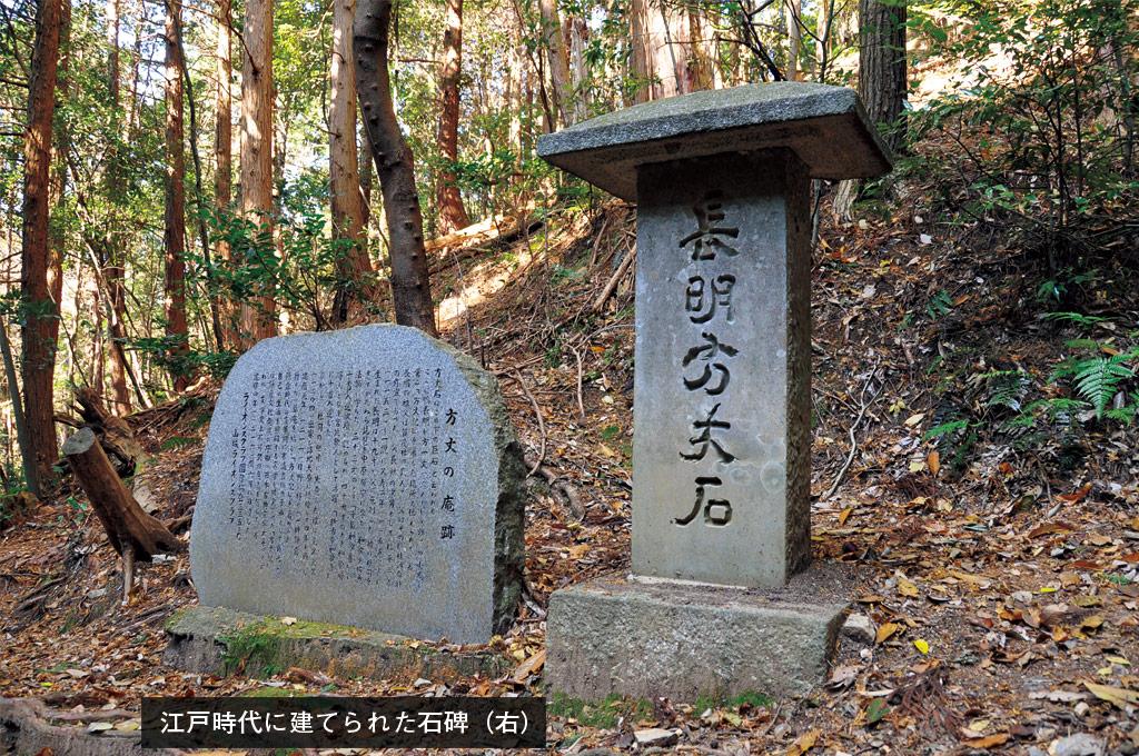 歎異抄の旅㉑[京都編]鴨長明と『歎異抄』の画像5
