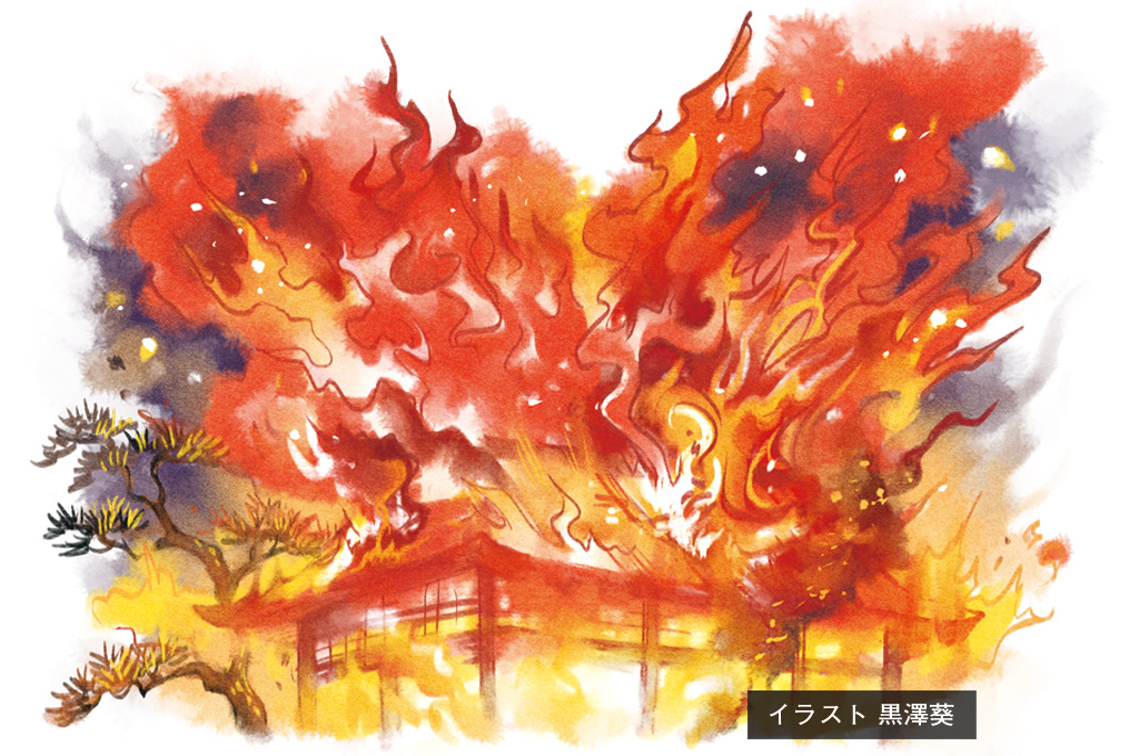 歎異抄の旅㉑[京都編]鴨長明と『歎異抄』の画像7