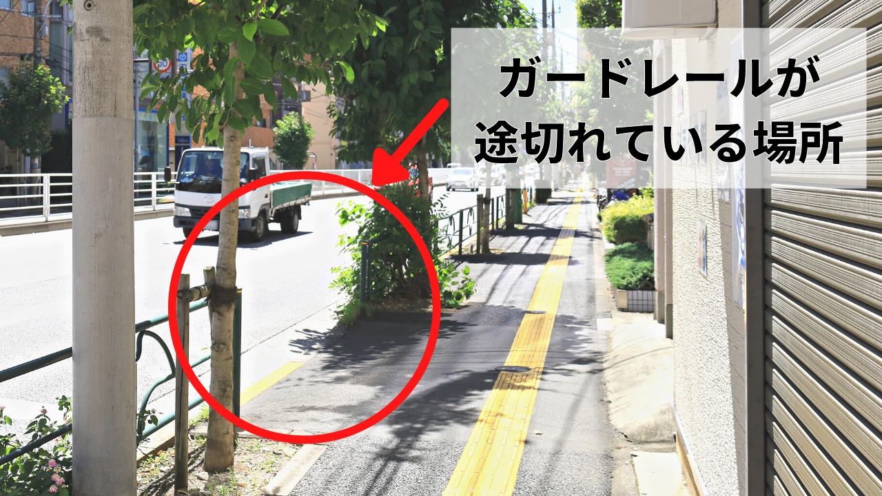 人が多いと誘拐されないは間違い!専門家が語る本当に危ない通学路の共通点の画像4
