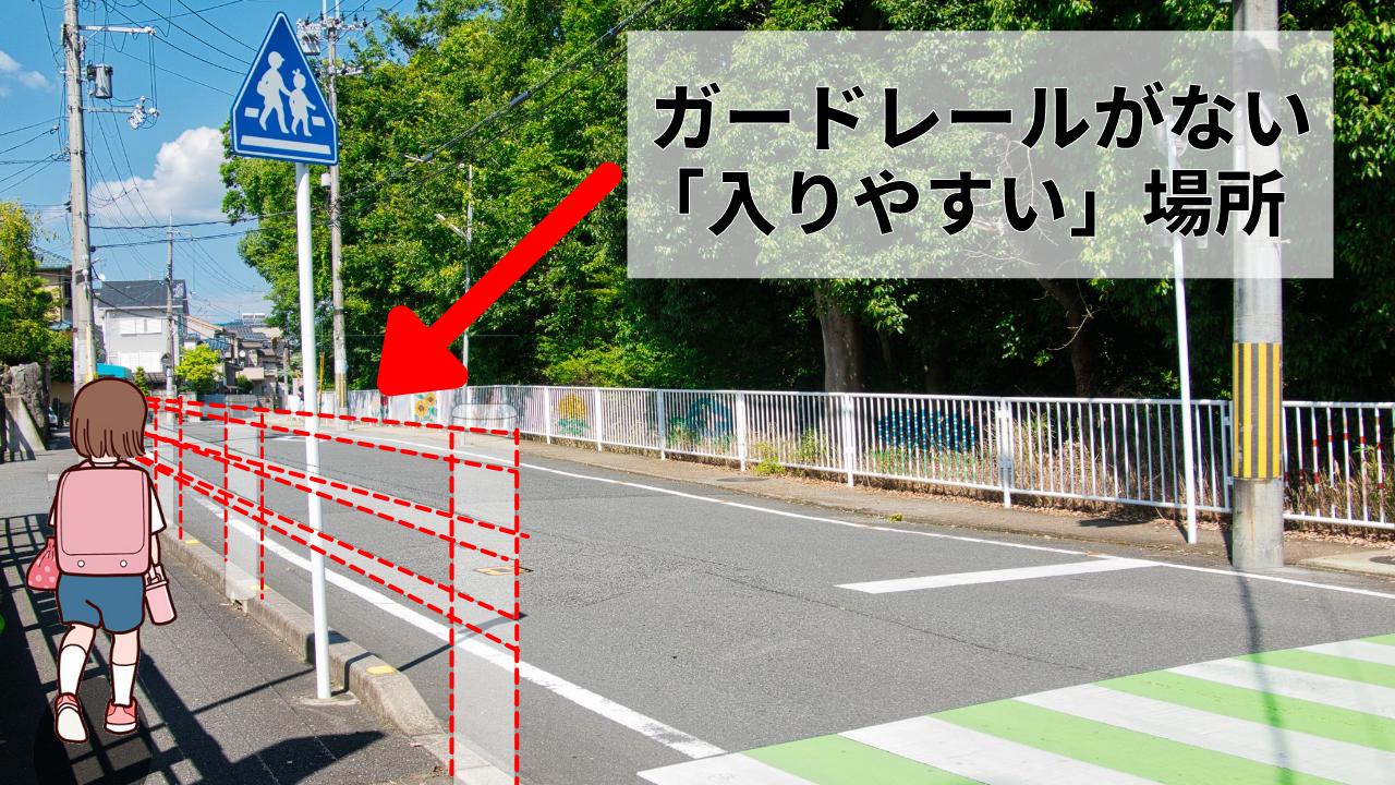 人が多いと誘拐されないは間違い!専門家が語る本当に危ない通学路の共通点の画像2
