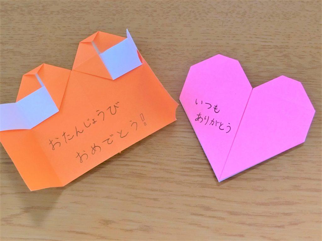 折り紙で遊ぼう!印刷OK!簡単でかわいいハートの作り方を写真で解説の画像18