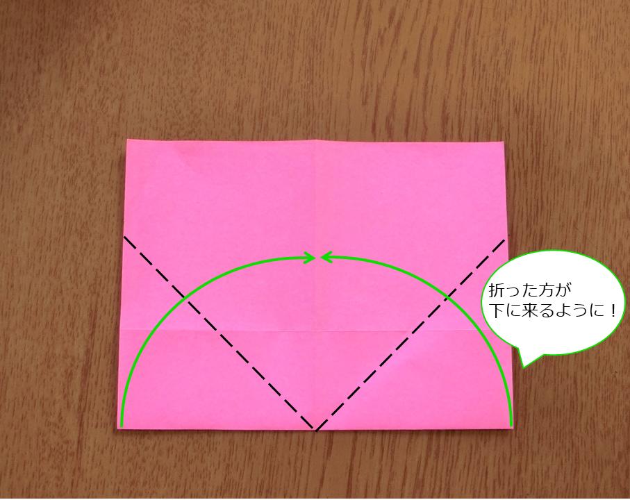 折り紙で遊ぼう!印刷OK!簡単でかわいいハートの作り方を写真で解説の画像5